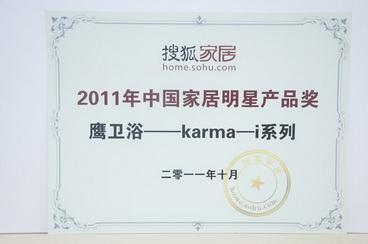 11_Karma-i_ming_xing_chan_pin_jiang_s.JPG