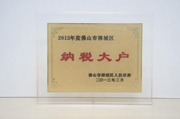 12_na_shui_da_hu_s.JPG