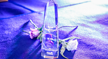 2019_pchouse_award_cover