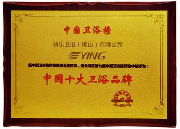 certification_15_10da_wei_yu_pin_pai_s