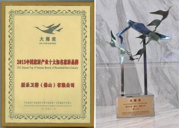 certification_15_da_yan_s