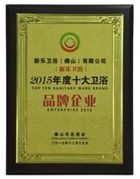 certification_15_pin_pai_qi_ye_s