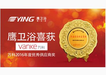 certification_17_wan_ke_s.jpg