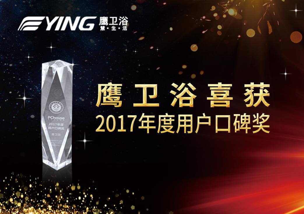 certification_2018_kou_bei_s.jpg