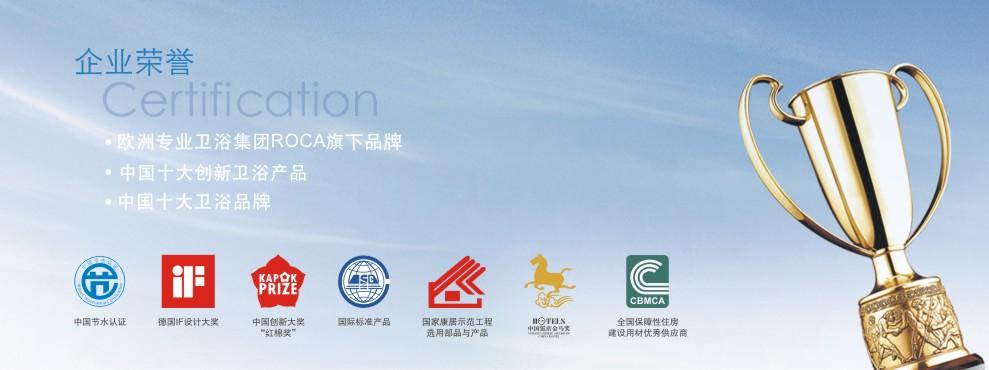 certification_big